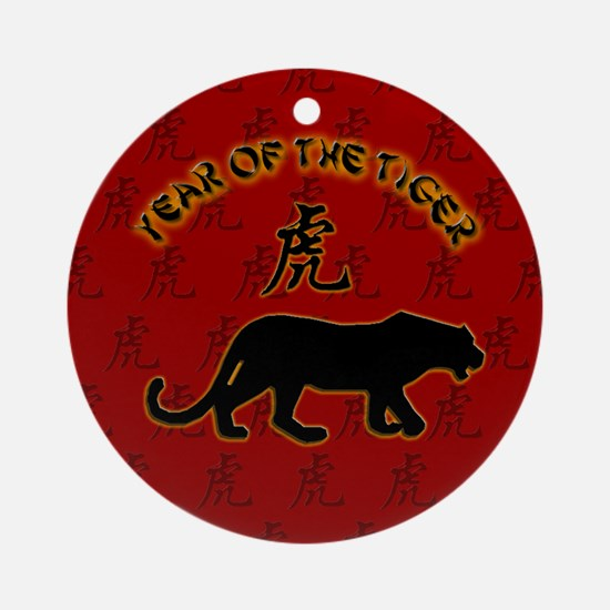 Year of the Tiger Ornament (Round)