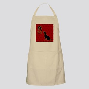 Year of the Dog Apron