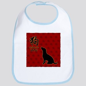 Year of the Dog Bib