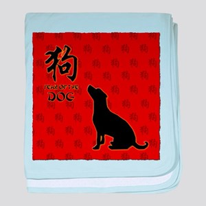 Year of the Dog Infant Blanket