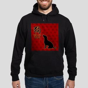 Year of the Dog Hoodie (dark)