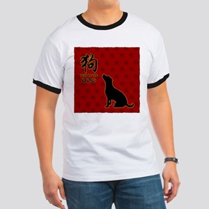 Year of the Dog Ringer T
