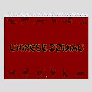 Chinese Zodiac Wall Calendar