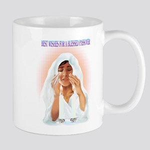 Best Wishes For Passover Mug