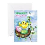 Ukrainian / English Easter Greeting Card