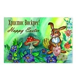 Ukrainian / English Easter Bunny Postcards (8 Pk)