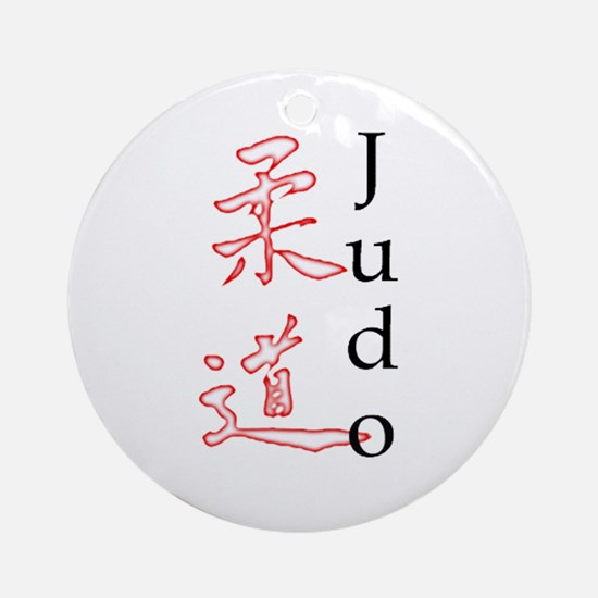 Judo Kanji Ornament (Round)