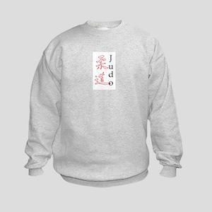 Judo Kanji Kids Sweatshirt