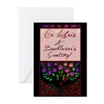 Libris Roots Greeting Cards (Pk of 20)