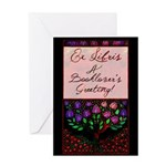 Libris Roots Greeting Card