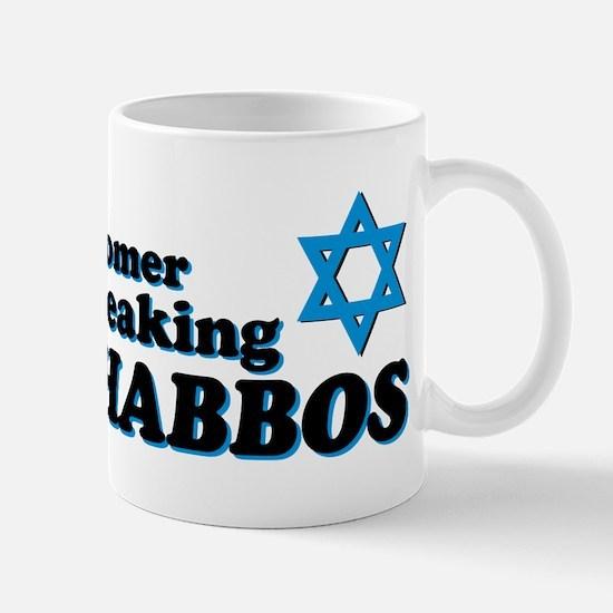 Cute Funny yiddish Mug