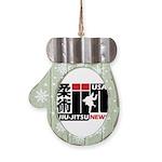 USA Jiu-Jitsu News Mitten Ornament
