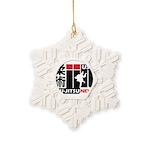 USA Jiu-Jitsu News Snowflake Ornament