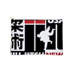 USA Jiu-Jitsu News Makeup Bag