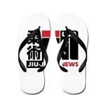 USA Jiu-Jitsu News Flip Flops