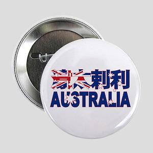 Australia Flag Kanji Button