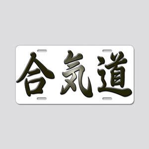 Aikido License Plate