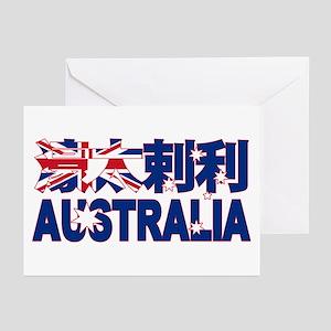 Australia Flag Kanji Greeting Cards (Pk of 10)