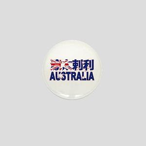 Australia Flag Kanji Mini Button