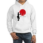 Help Japan Hooded Sweatshirt