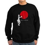 Help Japan Sweatshirt (dark)