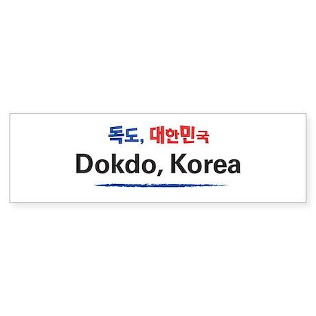 Dokdo_final_RGB_Hor Bumper Sticker