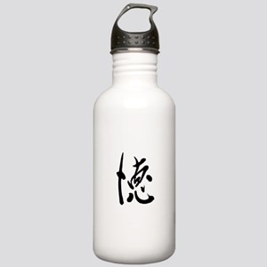 Virtue Stainless Water Bottle 1.0L
