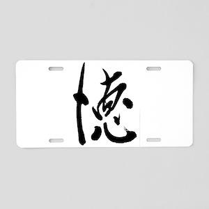 Virtue Aluminum License Plate