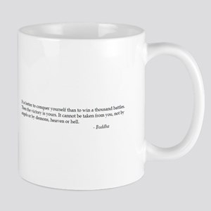 design - cafepress dot com - buddha quote Mugs