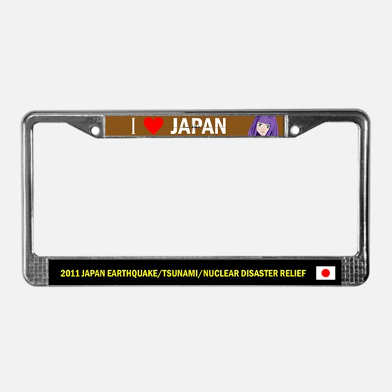 Japan Relief License Plate Frame