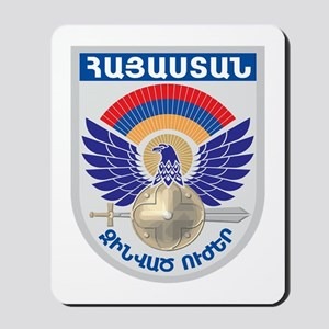 Armenian Military Seal Mousepad