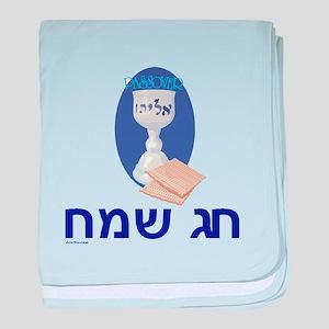 Hebrew Happy Passover baby blanket