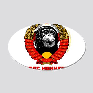 Code Monkeys of the World, Unite! 22x14 Oval Wall