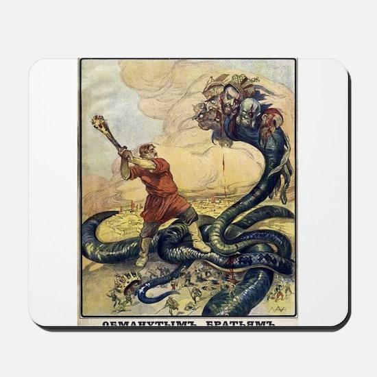 Soviet Union Vs. Hydra Mousepad