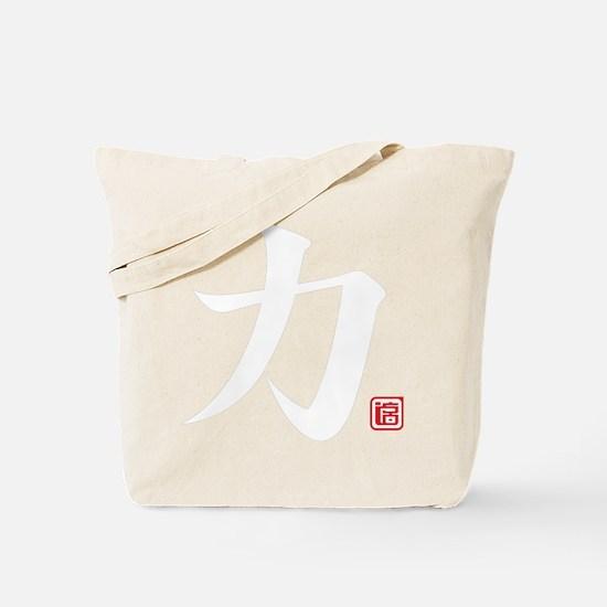 Cute Strength Tote Bag