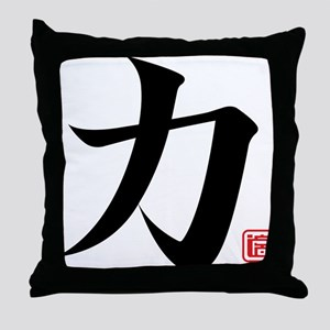kanji strength black Throw Pillow