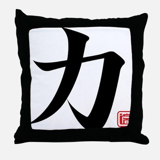 kanji strength black Throw Pillow
