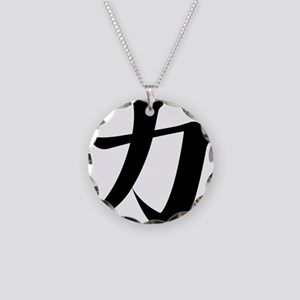 kanji strength black Necklace Circle Charm