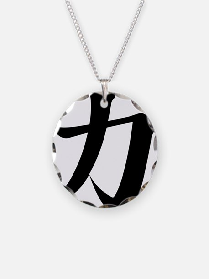 kanji strength black Necklace