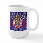 Lion of Judah 7 Large Mug