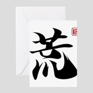 Kanji Wild Greeting Card