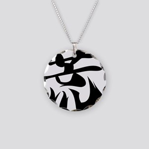 Kanji Wild Necklace Circle Charm
