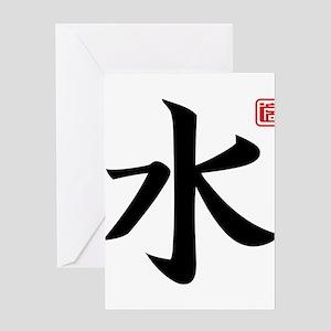 Kanji Water Greeting Card