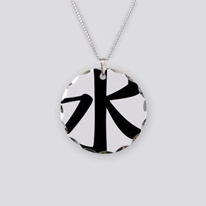 Kanji Water Necklace Circle Charm