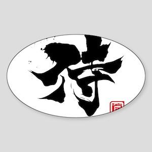 Kanji Samurai Sticker (Oval)