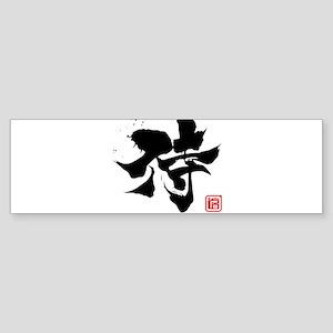 Kanji Samurai Sticker (Bumper)
