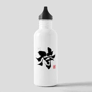 Kanji Samurai Stainless Water Bottle 1.0L