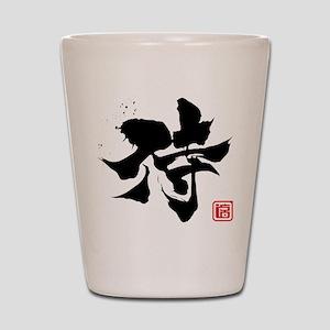 Kanji Samurai Shot Glass
