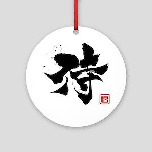 Kanji Samurai Ornament (Round)