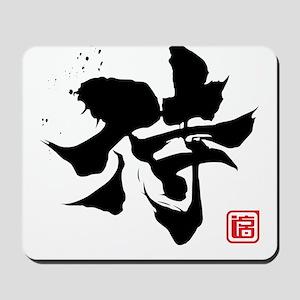 Kanji Samurai Mousepad
